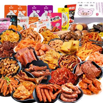 酷兮兮 休闲零食大礼包礼盒一整箱进口食品零食小吃好吃的送女友女生团购礼盒1500g