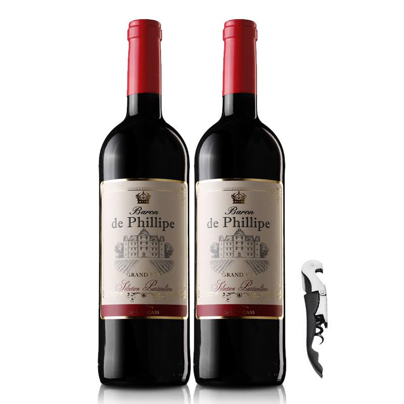 班菲干红葡萄酒(柏马庄园的兄弟)【送开瓶器】进口红酒