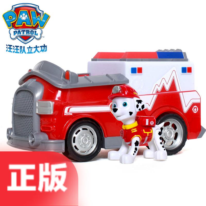 汪汪队立大功毛毛狗狗巡逻队消防救护车旺旺队变形儿童礼物玩具车