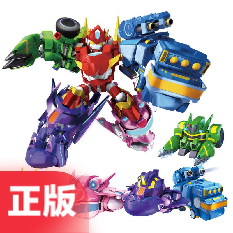 【正版授权】开心宝贝超人粗心花心甜心小心变形机器人机车侠玩具
