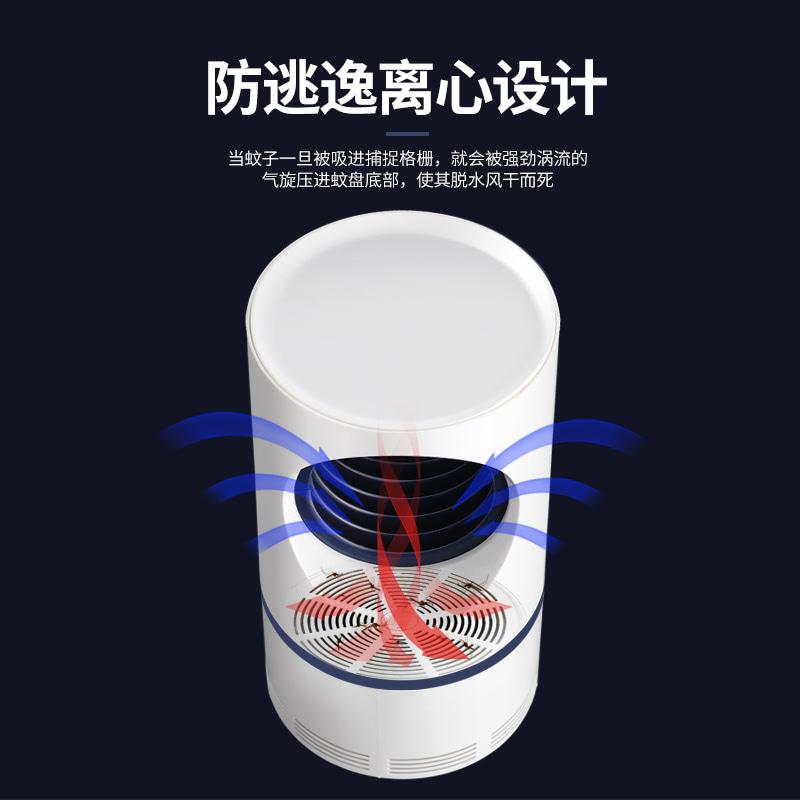 灭蚊灯家用室内捕蚊驱蚊器防蚊一扫光灭蚊器婴儿卧室插电吸蚊子