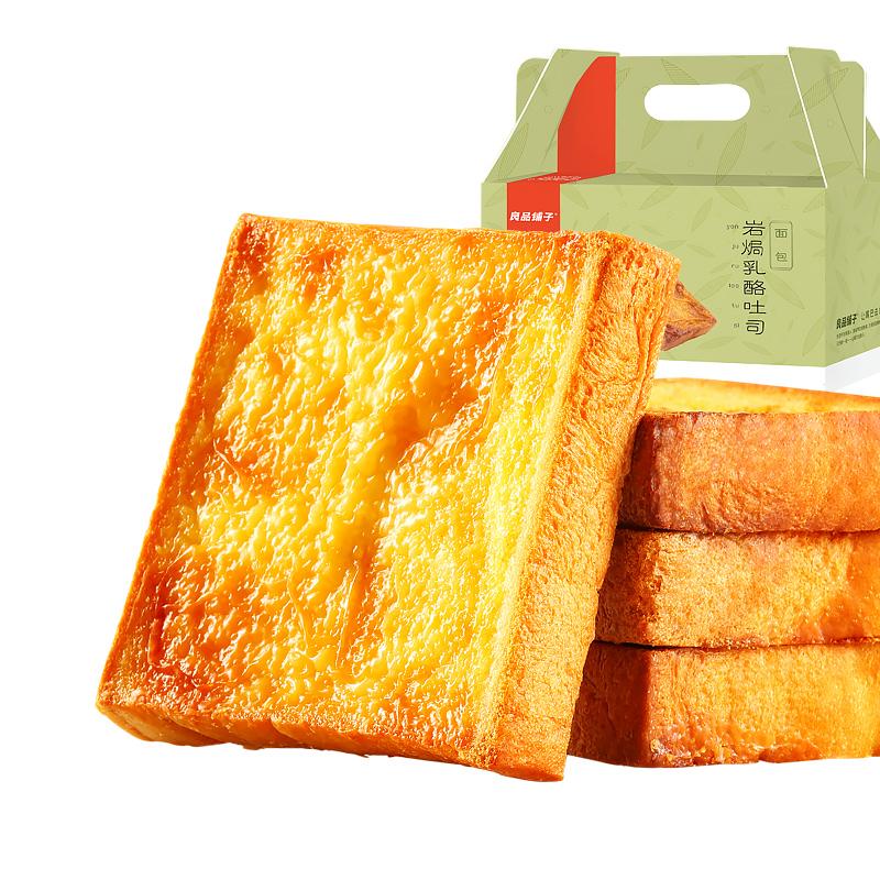 【良品铺子岩焗乳酪吐司500gx2箱】整箱软面包网红休闲零食