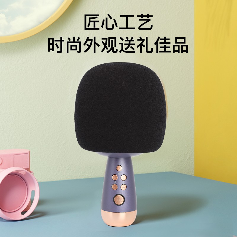 内购-唱吧 小巨蛋家庭KTV麦克风P6 小米电视手机无线蓝牙音响